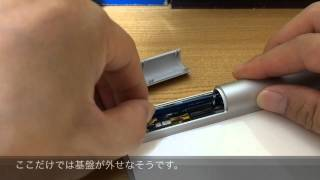【Apple】Apple Wireless Keyboard (MB167 J/A)修理。