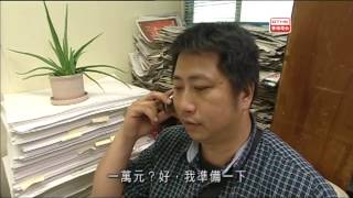 警訊精選 非法放債及相關罪行 2013 06 15