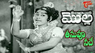 Kathanayika Molla Songs - Tanuvu Neeve - Vanisri
