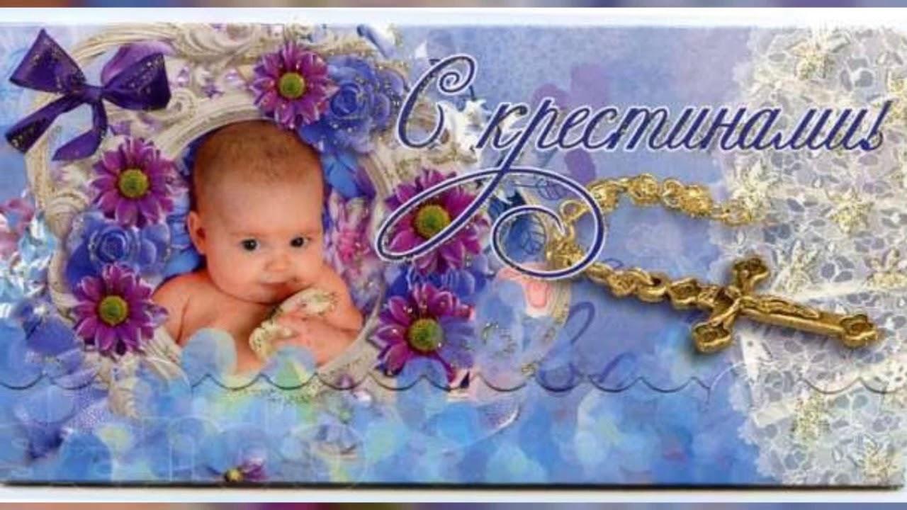 Поздравления с новорожденным мальчиком двойняшками фото 993
