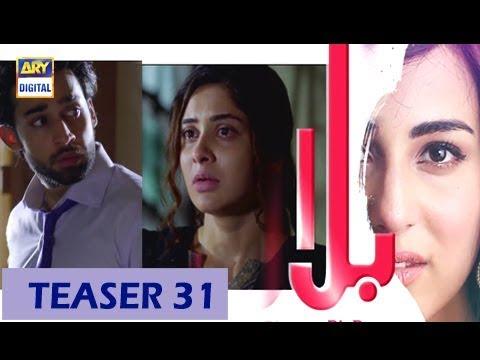 Balaa Episode 31 | TEASER | - ARY Digital Drama
