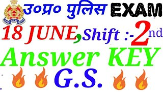 🛂  G.S. Answer key 18june , 2nd shift  UP Police exam
