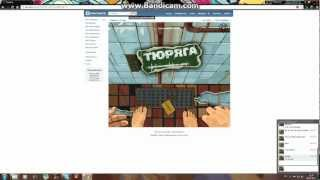 Обзор игры ВК Территория  фермеров, игры в соц сетях