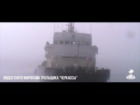 Ukraine War - Ukrainian ship attempts to break out from Russian naval blockade in Crimea Ukraine