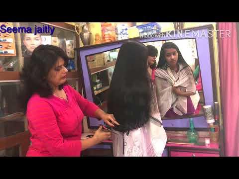 Long U shape Hair cut/How to cut U shape / Seema jaitly