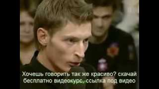 Павел Воля красиво сказал, хочешь уметь говорить так же(Хочешь научиться говорить так же? Скачивай БЕСПЛАТНЫЙ видеокурс