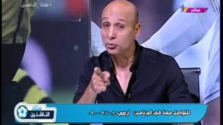 رئيس براعم القلعة البيضاء: الزمالك أحسن نادي في مصر حاليا بفضل
