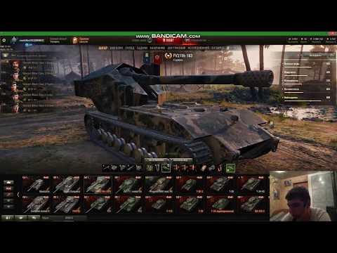 World Of Tanks: как поменять 3D стиль танка самому?