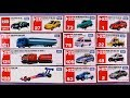 Toys Unboxing For Kids Children Toddlers Babies | Takara Tomy Tomica Cars Unboxing | Toys for kids