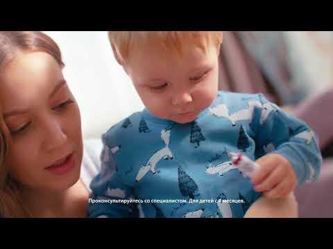 Детские каши Bebi Premium – счастье с первой ложки!