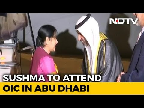 sushma-swaraj-arrives-in-abu-dhabi-to-attend-islamic-nations'-conclave
