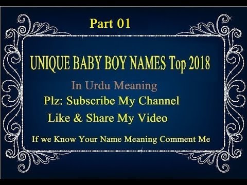 Modern Boys Baby Names 2018 Most Popular With Meaning Islamic