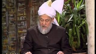 Urdu Tarjamatul Quran Class #175, Surah Al-Hajj (50-65)