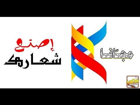 تحميل برنامج يدعم اللغة العربية