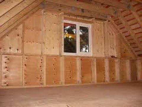 Утепление каркасного дома  клип-1 www. brigada1.lv