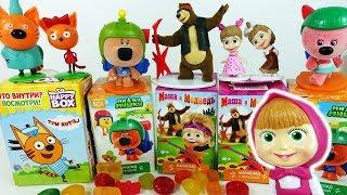 Маша и Медведь Сюрпризы Три Кота и Ми-Ми-Мишки - Яйца Киндер Сюрпризы Свинка Пеппа игрушки Свит Бокс