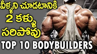 Top 10 Bodybuilders Ever in Bodybuilding Histor...