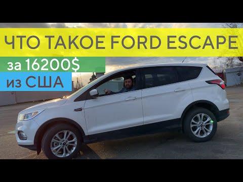 Ford Escape из США, который... не зашёл.