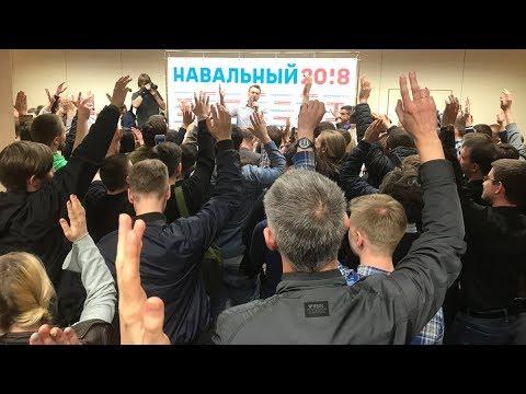 Навальный на открытии штаба в Калуге/Вступительная часть (27.05.2017)