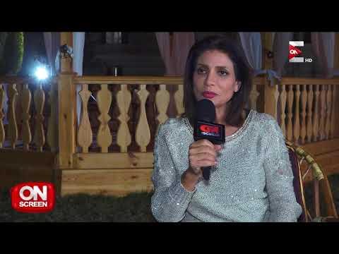 On screen - لقاء مع أبطال وصناع مسلسل -اهو ده اللي صار-  - 20:21-2018 / 3 / 23