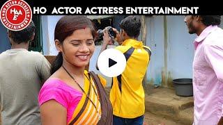 New Ho Film Making Video Best Actress Laxmi Mai Ho Actor Actress Entartainment