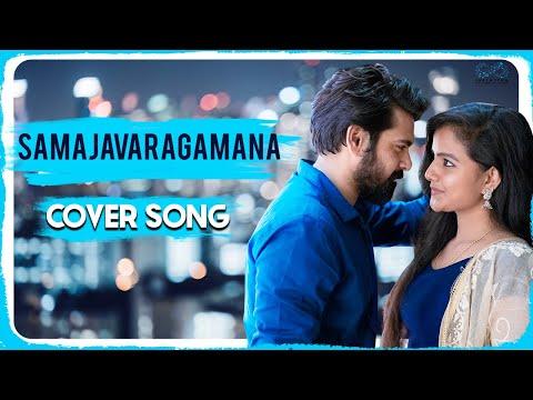 #AlaVaikunthapurramuloo - Samajavaragamana Cover Song   Vaishnavi Chaitanya   Vamsi Srinivas