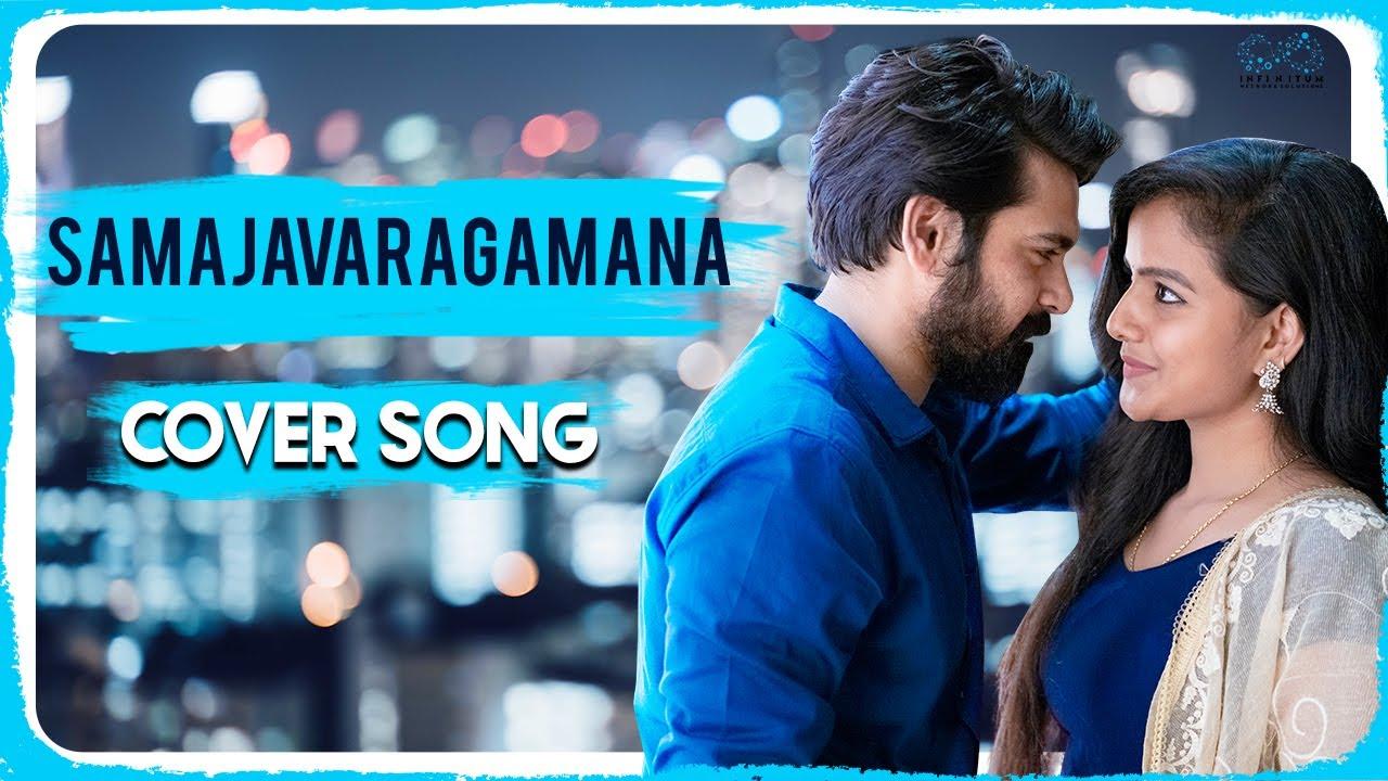 Alavaikunthapurramuloo Samajavaragamana Cover Song Vaishnavi Chaitanya Vamsi Srinivas Youtube