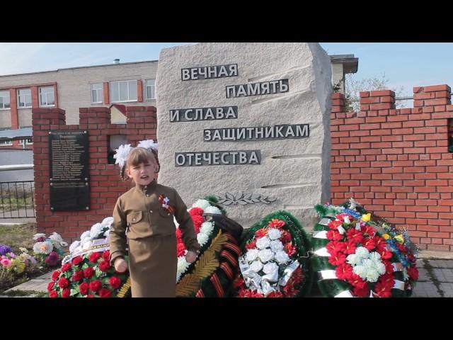 Изображение предпросмотра прочтения – АнастасияЕвдокимова читает произведение «Памятник» (Рублев Георгий)