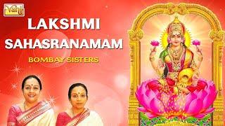 Diwali special Sri Mahalakshmi songs | Lakshmi Sahasranamam - Bombay Sisters | Sanskrit Devotional