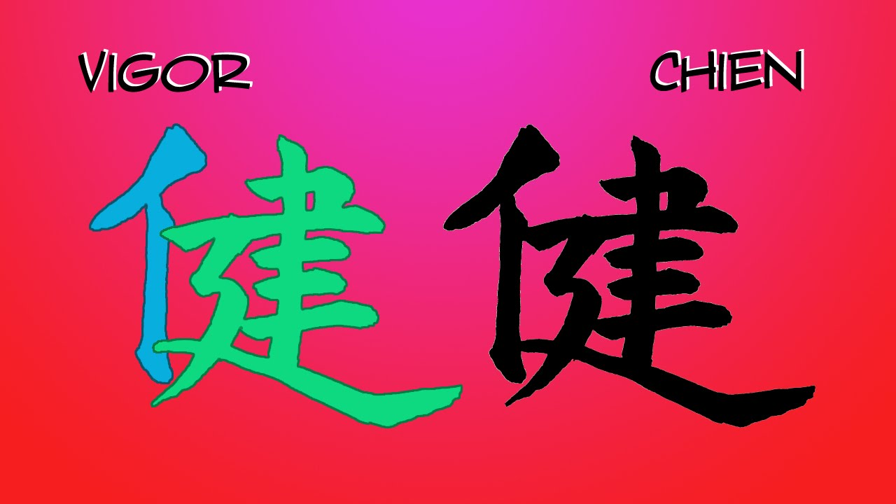 Chinese Characters Rock Vigor Chien Is About How Writing Was A