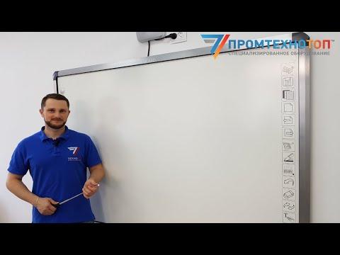 Видеоуроки работа с интерактивной доской