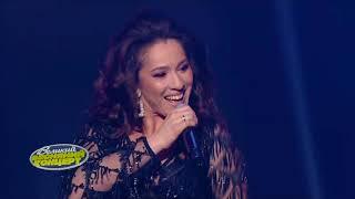 Смотреть клип Наталка Карпа - Рома З Парома