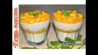Мятно-персиковый десерт - освежающий и быстрый.