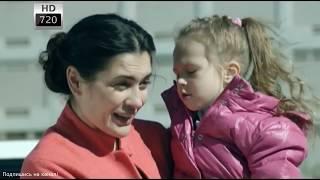 СУПЕР ПРЕМЬЕРА! «Отнять мужа» Русские мелодрамы новинки 2017 / лучшие фильмы и сериалы