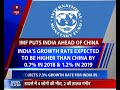 IMF projects 7.3% growth rate for India in 2018