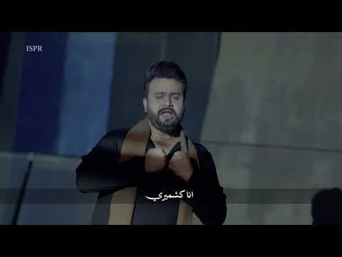 Kashmir Hun Mein | Kashmir Day Song | Sahir Ali Bagga | Arabic Subtitles | ISPR Official Video
