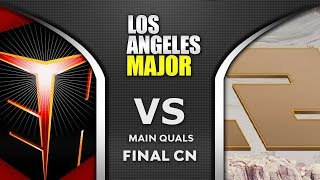 Ehome vs RNG CN Final ESL One Los Angeles LA Major 2020 Highlights Dota 2
