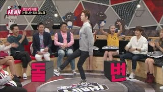 [World Changing Quiz Show] 세바퀴 - Jokwon remain unchanged Dance King 20151009