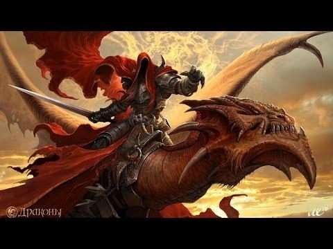 «Драконы» - это новая браузерная игра для всех любителей фэнтезийных MMORPG