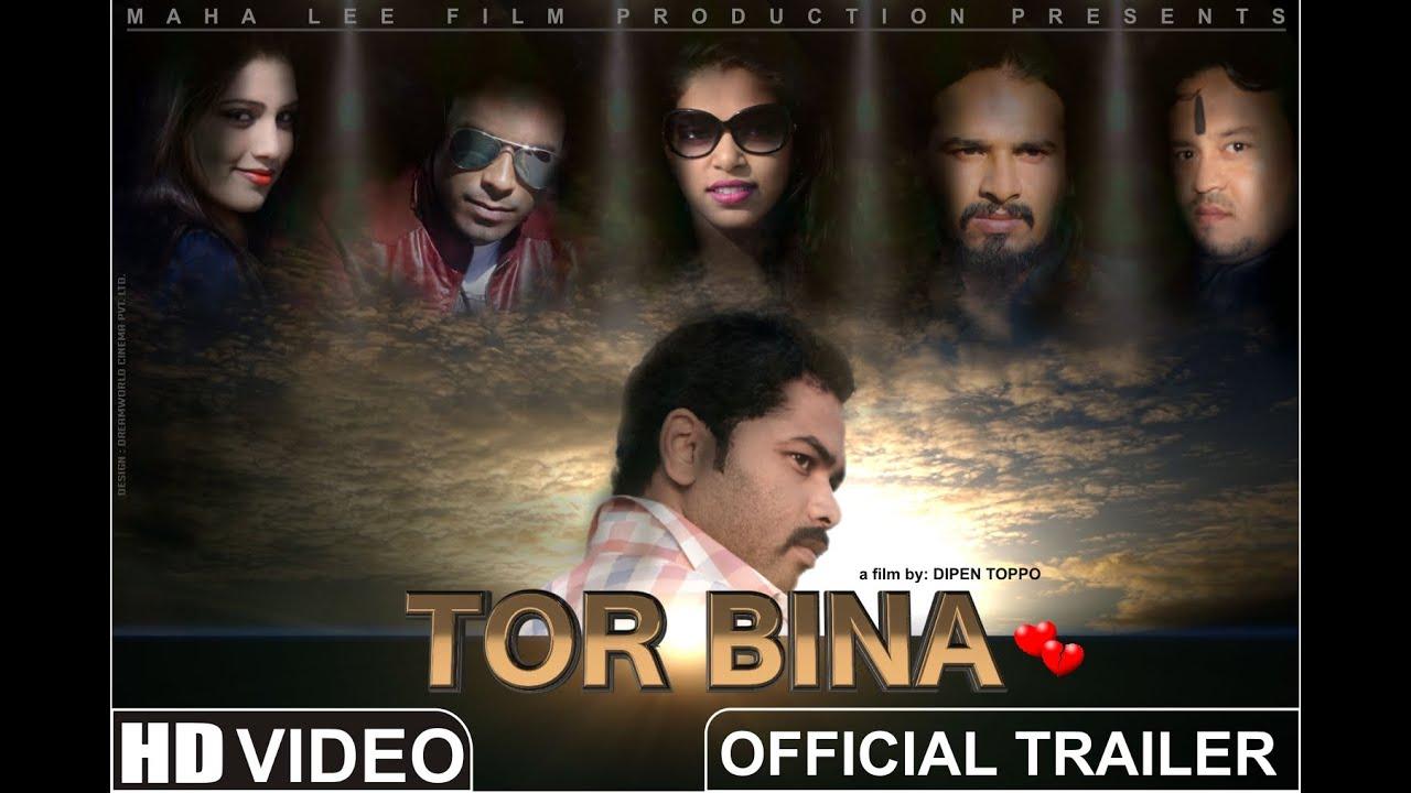 tor bina sadri film download