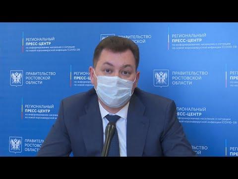 Брифинг А.Е. Фатеева, заместителя министра общего и профессионального образования Ростовской области