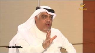العصيمي يطرح حلولا لمشكلة انتشار العنوسة في المجتمع السعودي
