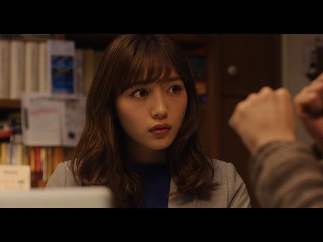 映画『九月の恋と出会うまで』予告
