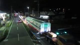 新幹線陸送 N700A G38編成 中間車 瀬上交差点 2017/11/01