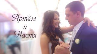 Ведущий Евгений Жариков. Свадьба Артема и Насти