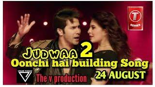 Oonchi Hai Building | Judwaa 2 | Varun Dhawan | Tapsee Pannu | Jacqueline Fernandez | Meet Bros