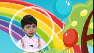 Uçan Balon | Celal Can Uğurlu
