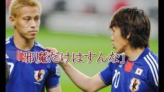 サッカー日本代表 世界に誇れるベストイレブンがこれだ!!●スーパーゴール&スーパープレイ thumbnail