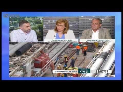 ΕΞΕΛΙΞΕΙΣ ΣΤΙΣ ΕΡΓΑΣΙΕΣ ΤΟΥ ΜΕΤΡΟ-ΔΕΥΤΕΡΗ ΣΗΡΑΓΓΑ-ΚΑΛΑΜΑΡΙΑ(TV100-220717)
