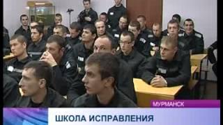 видео Cайт о поселке Ревда Мурманской области